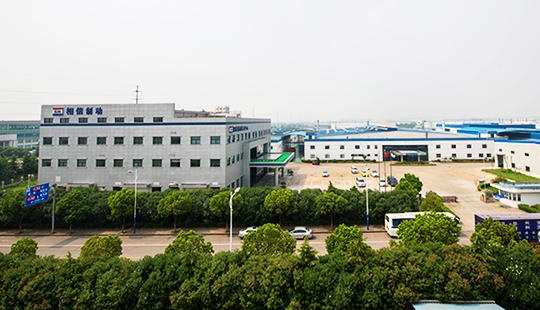 Sangsin Brake (Wuxi) Co.,Ltd.