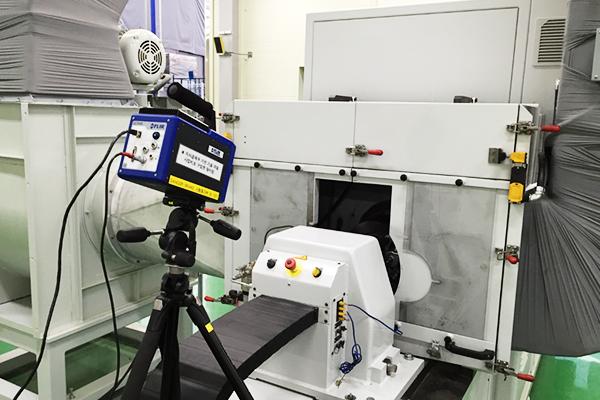 Thermal IR - Camera