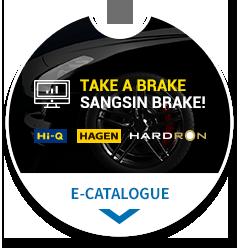 go to E-Catalogue